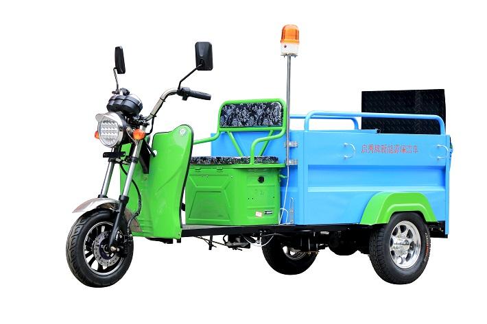 两桶垃圾分类车QX-FXBJC150.jpg