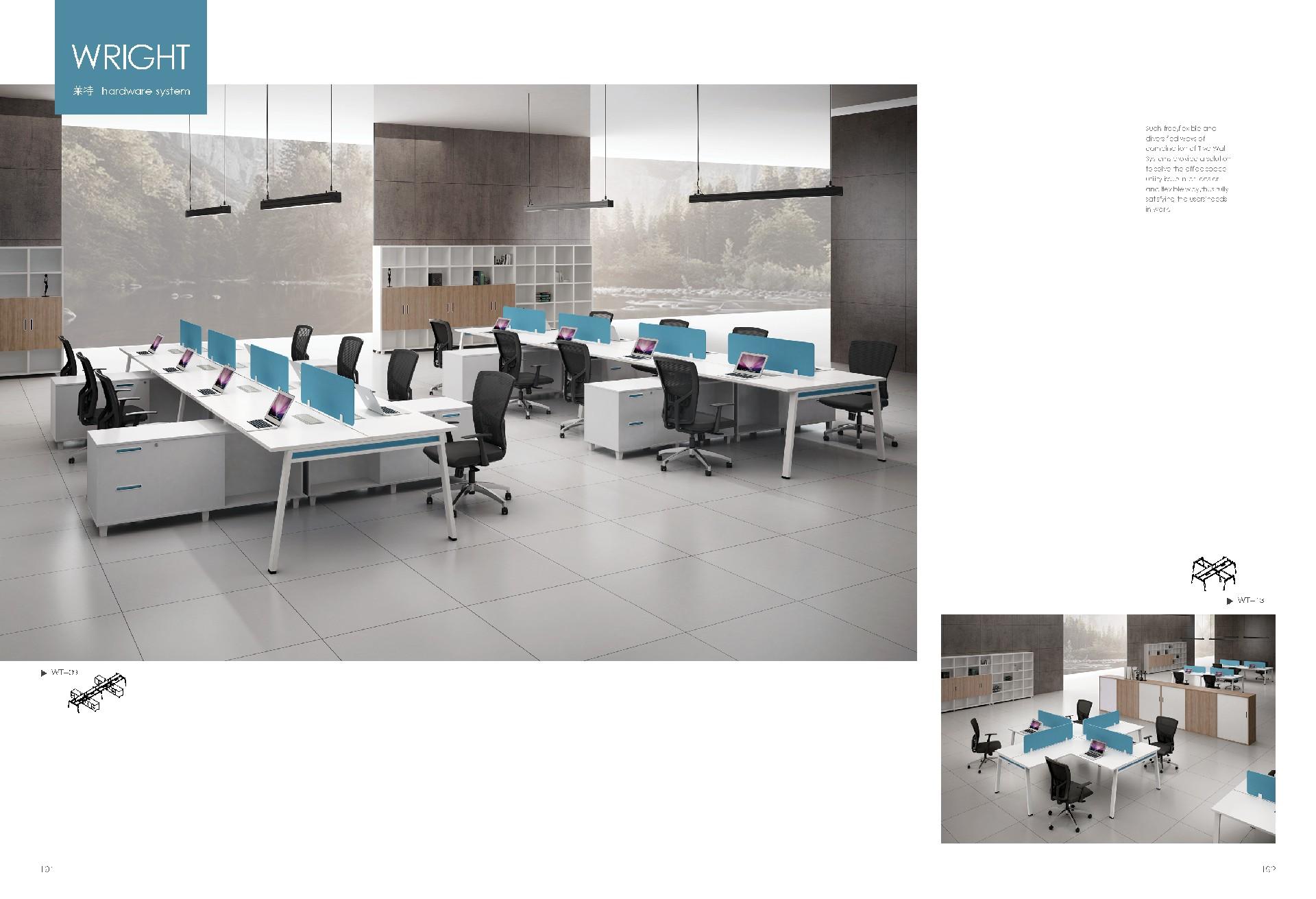 现代职员桌
