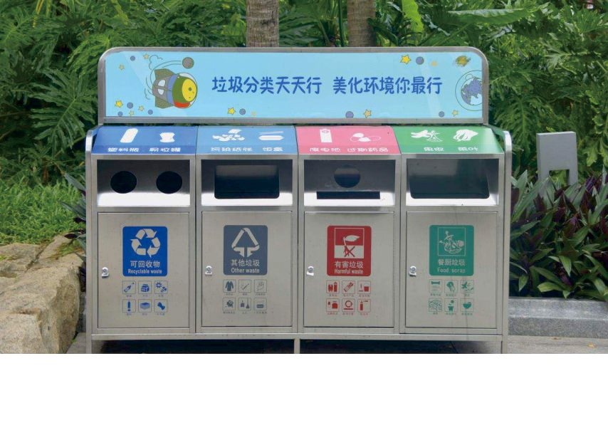 不锈钢垃圾箱CQU-BX-S020(4)