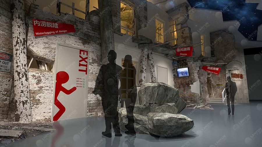 北京地震科普展厅-03.jpg