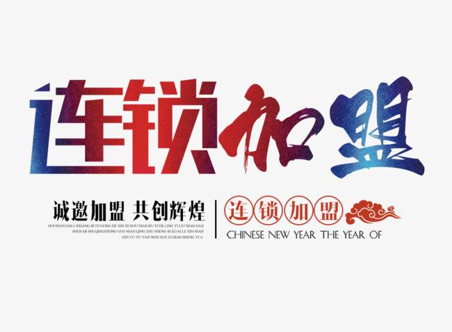 餐饮如何做好网络推广,甘肃新一代网络教你三招!