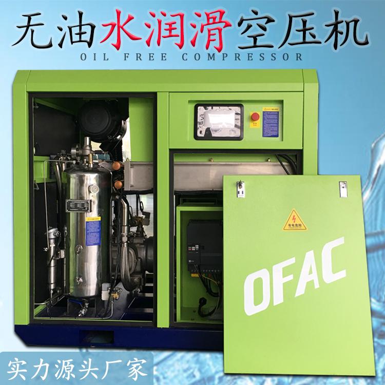 饮料行业如何正确选择适用的空压机?