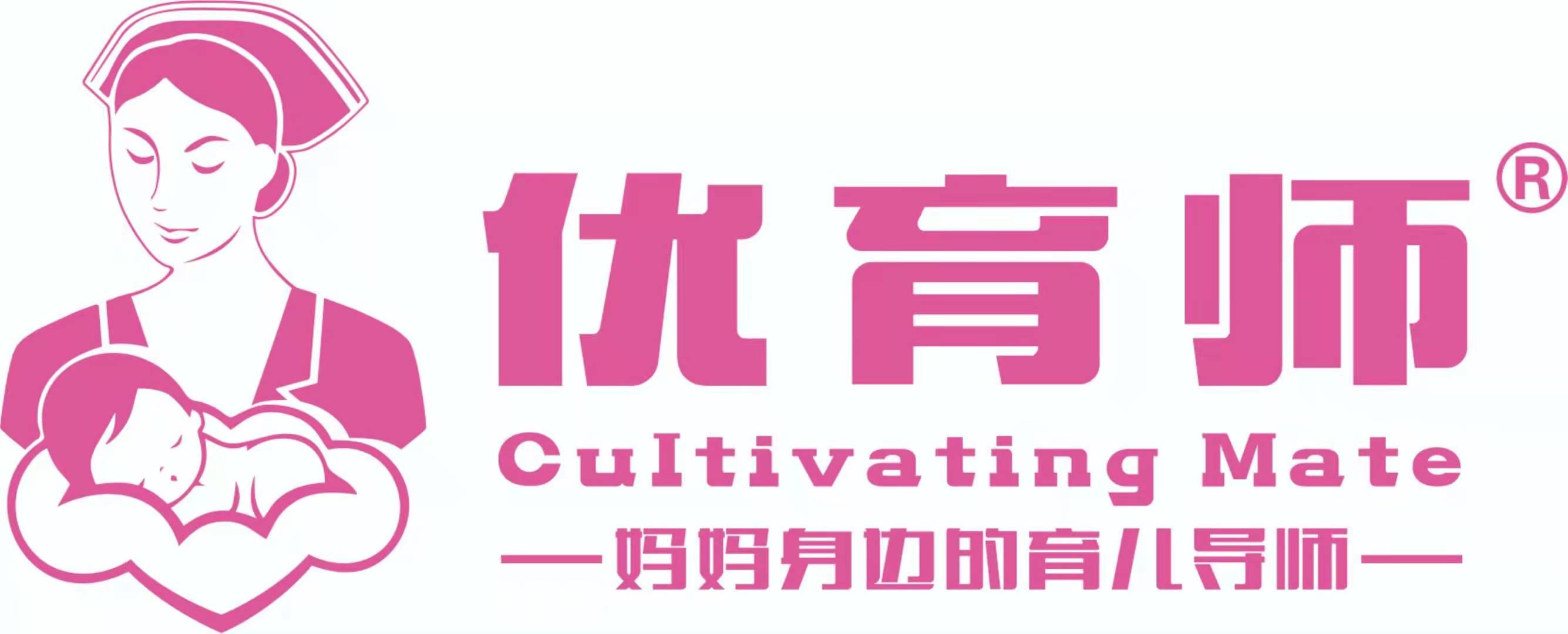 中山优育师科技有限公司