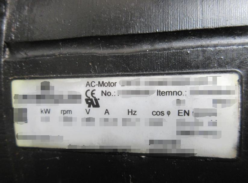 修理物品-出口维修电动机3.png