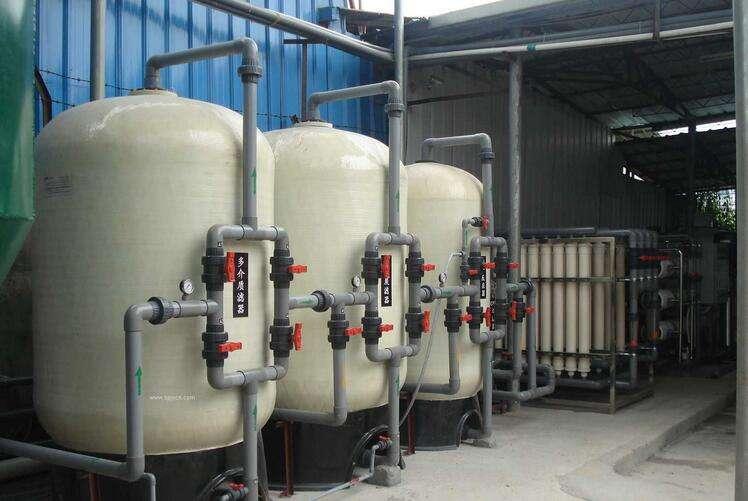 软化水处理设备.jpg