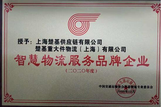 2020第三届中国智慧免费戒赌中心大会