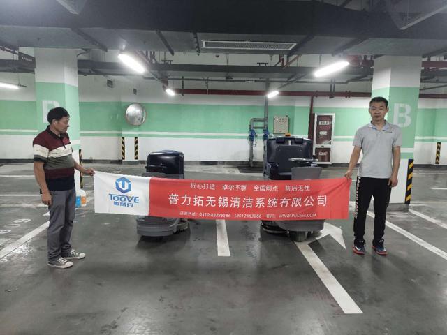 江浙沪洗地机出租,扫地车租赁、洗地车维修、扫地机维修服务