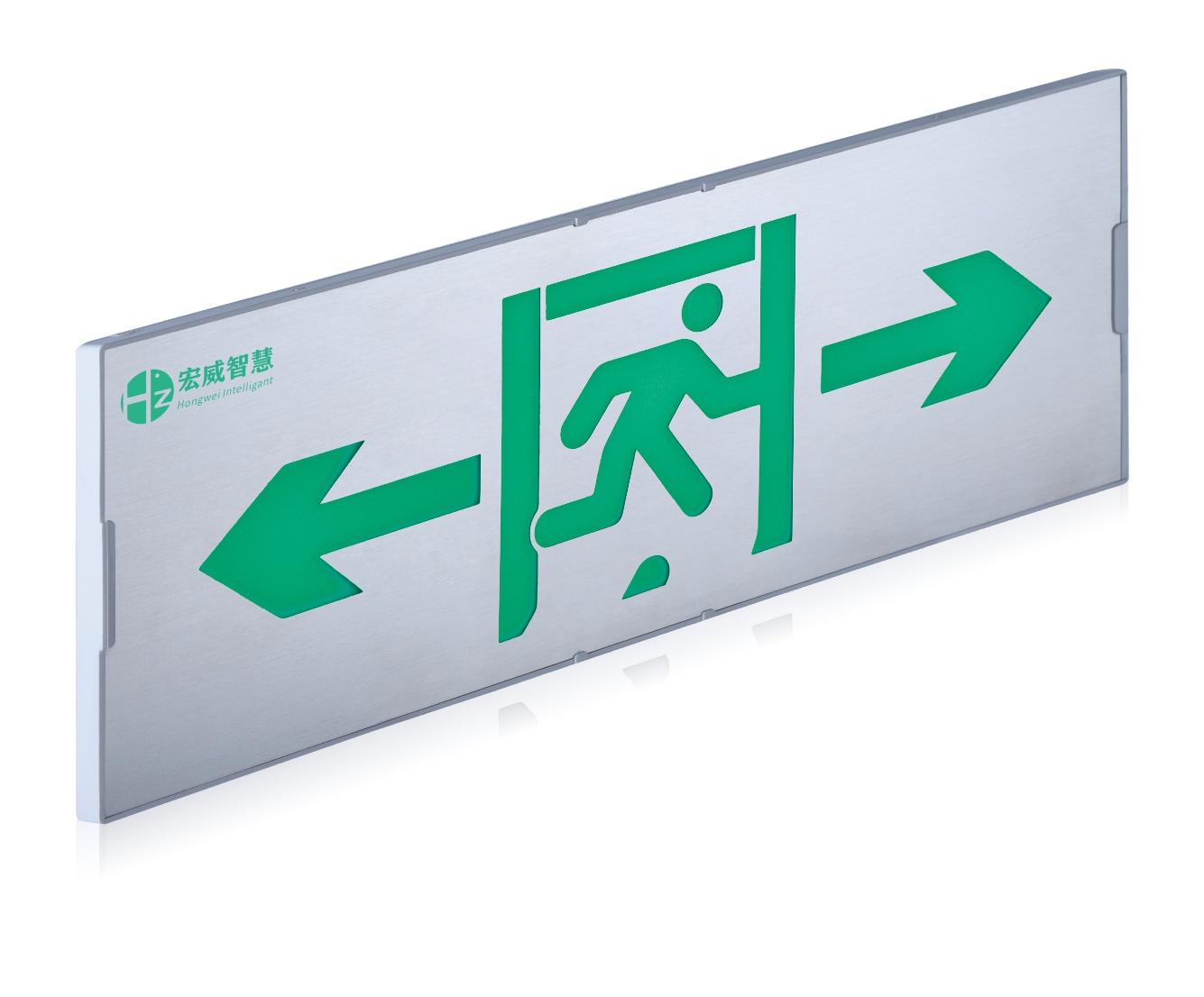 广东宏威告诉你消防应急灯的维护方法