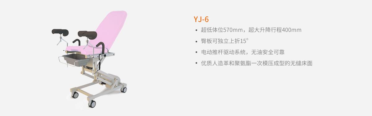 產品詳情圖片38.png