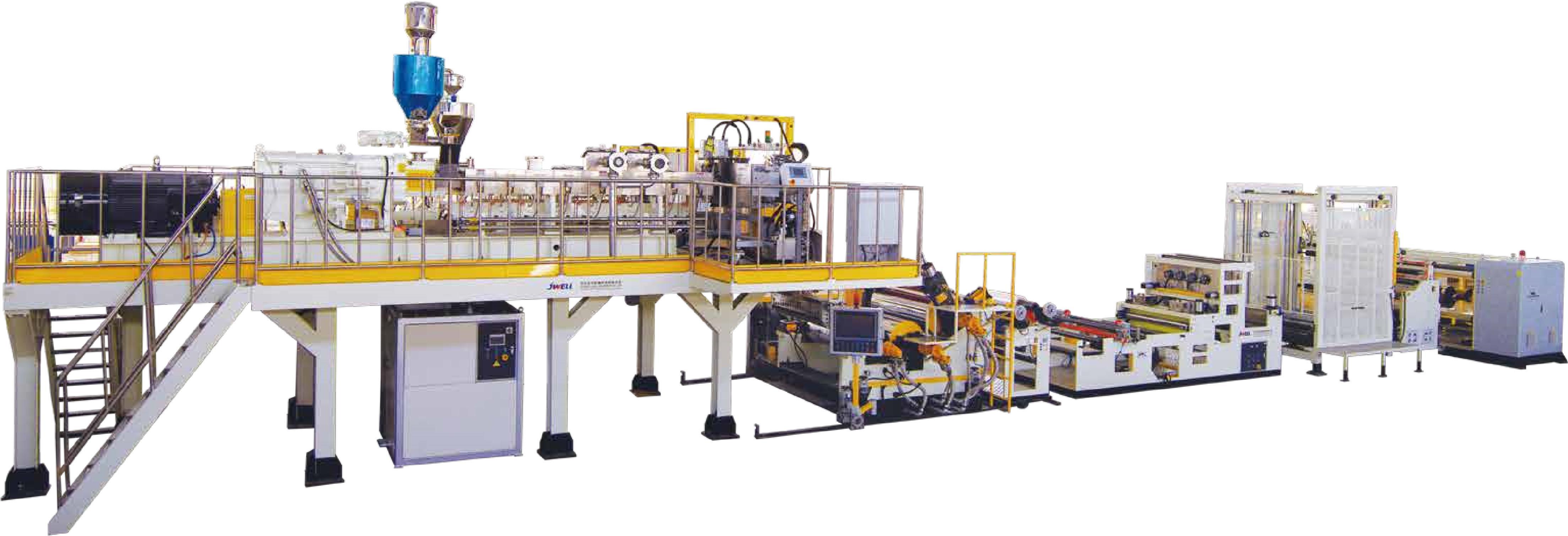 双螺杆排气型免干燥PET片材生产线