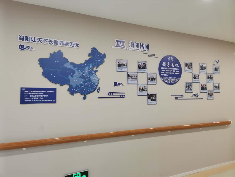 客户公司形象墙展示