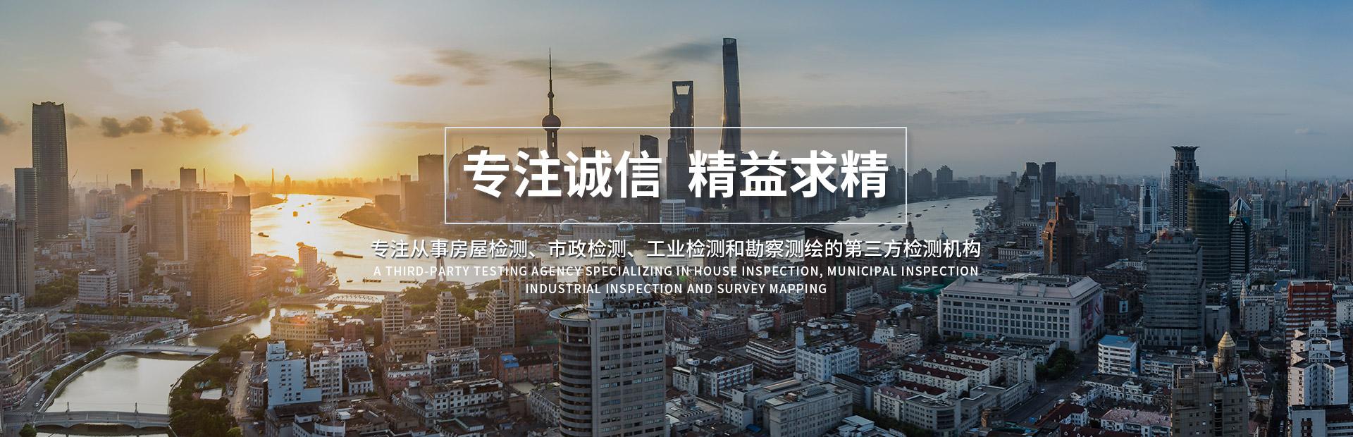 上海思道机电安装服务有限公司