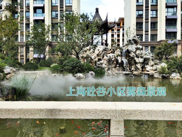 小区贝斯特全球最奢华网页雾森景观