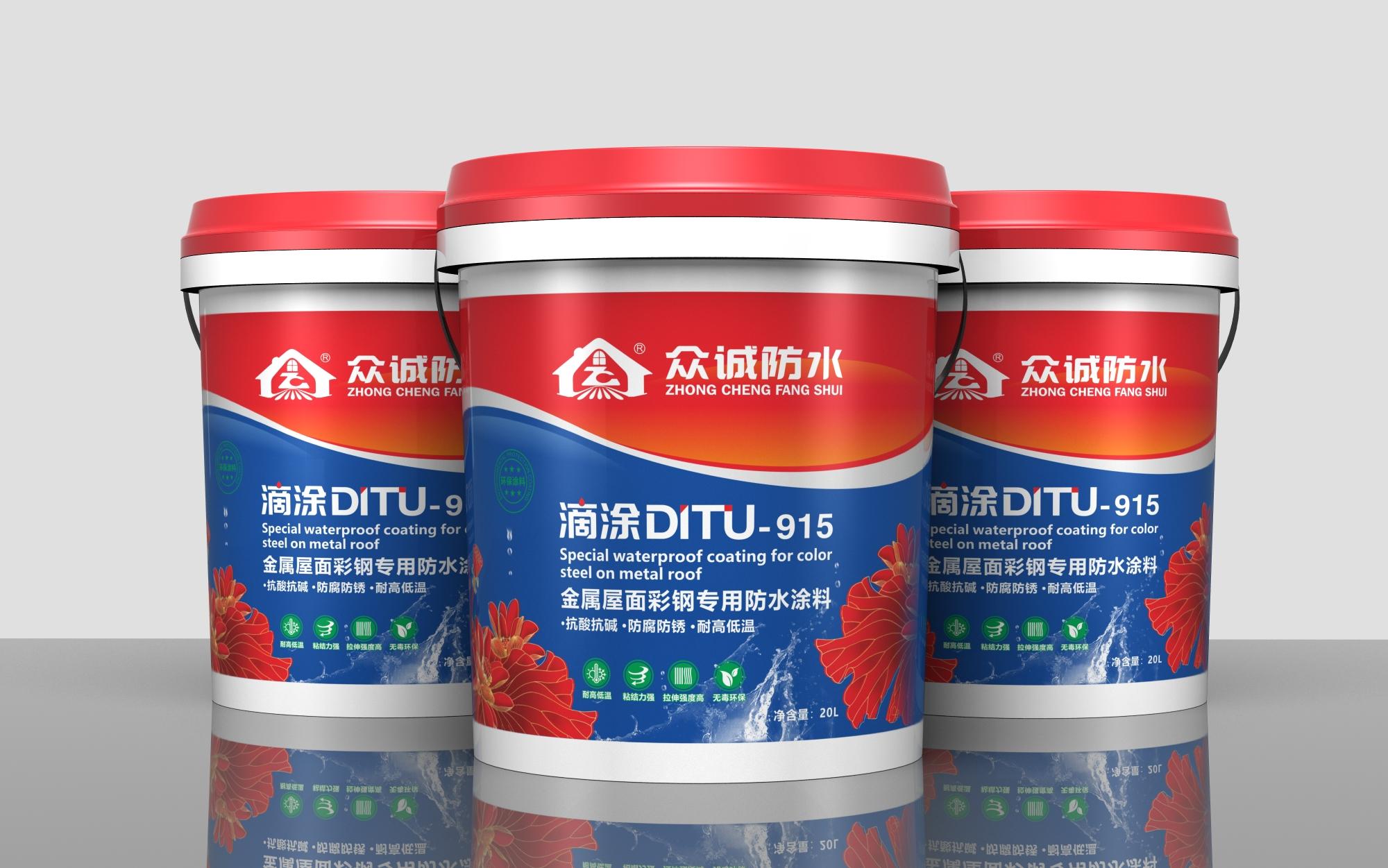 金屬屋面彩鋼防水涂料