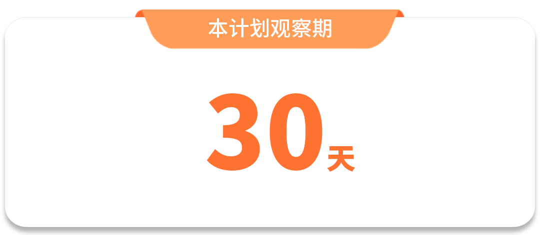 多彩计划介绍图.png