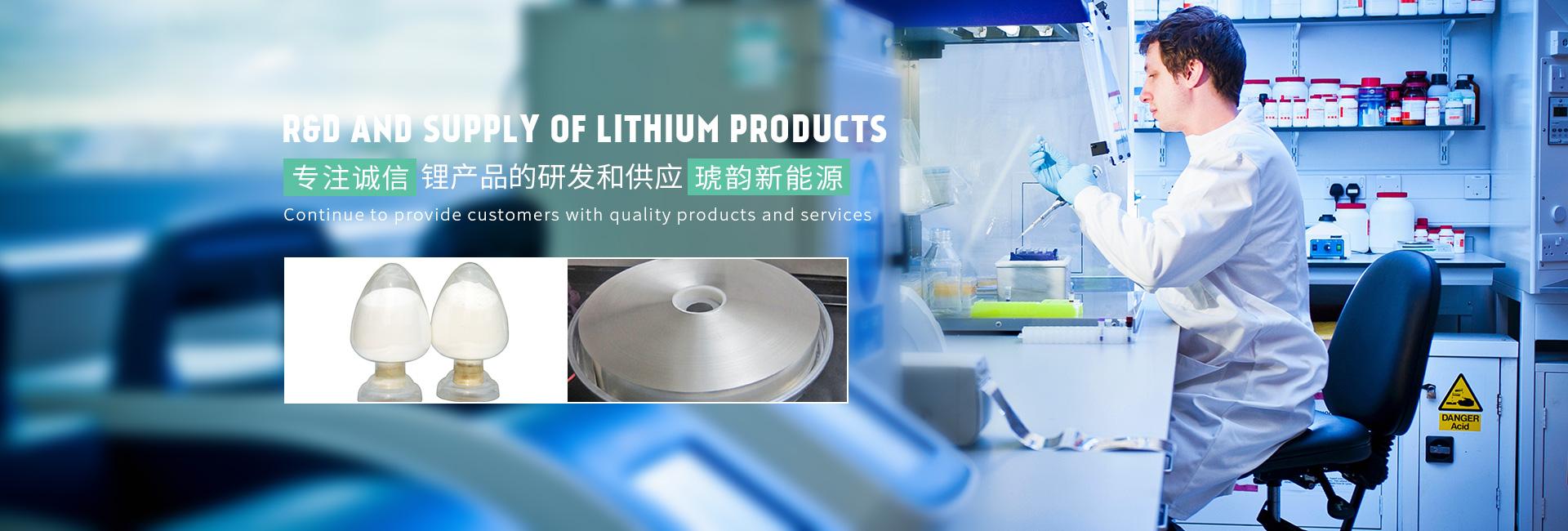 上海琥韵新能源有限公司