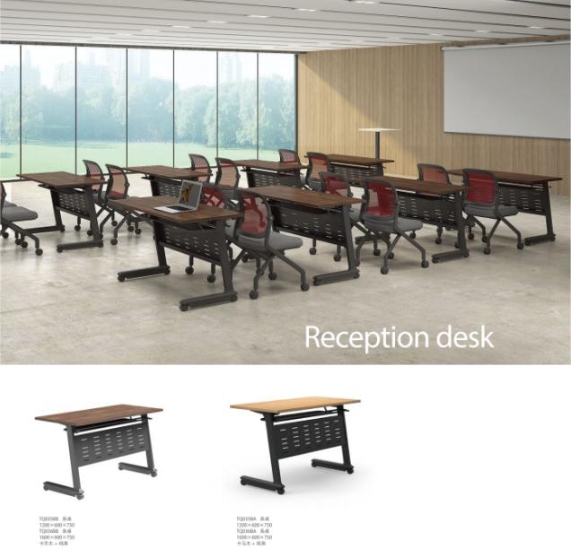 长条会议桌
