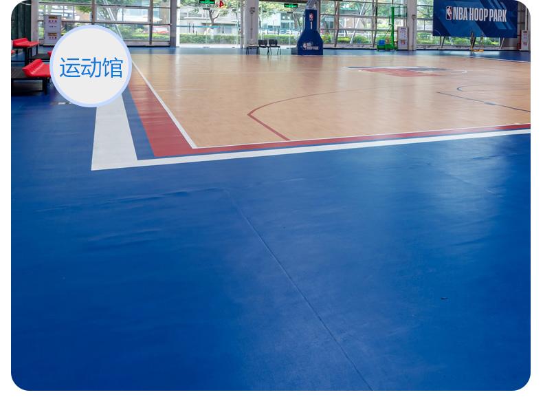 地坪漆在運動館的使用