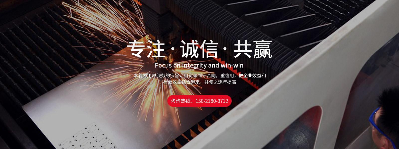 上海钢结构加工