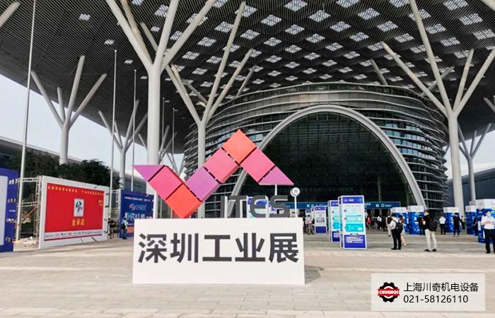 2020-SIMM机械展-1-1.jpg