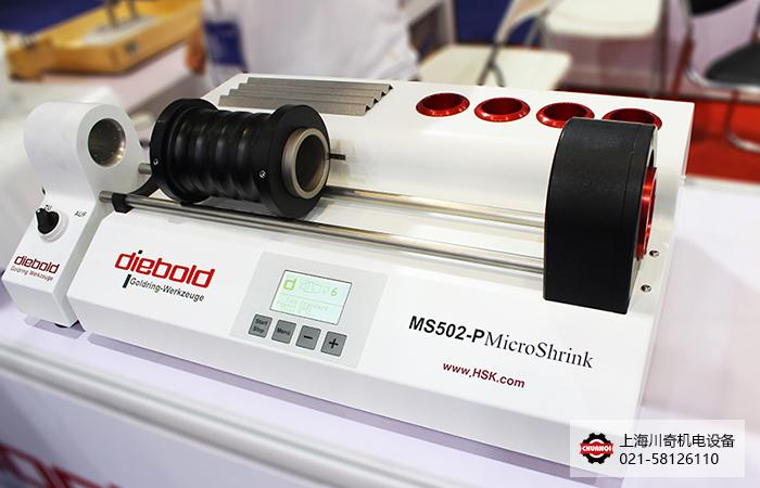 2020-SIMM机械展-5-1.jpg