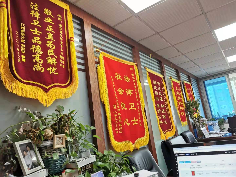 宁波律师团队陈春香律师团队