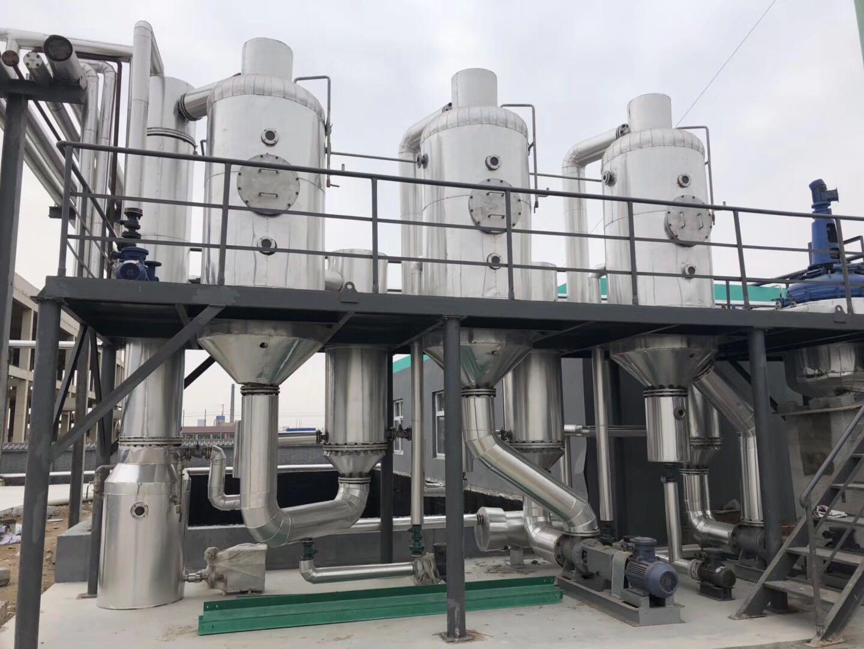 煤制气浓盐水可以用蒸发结晶工艺吗?