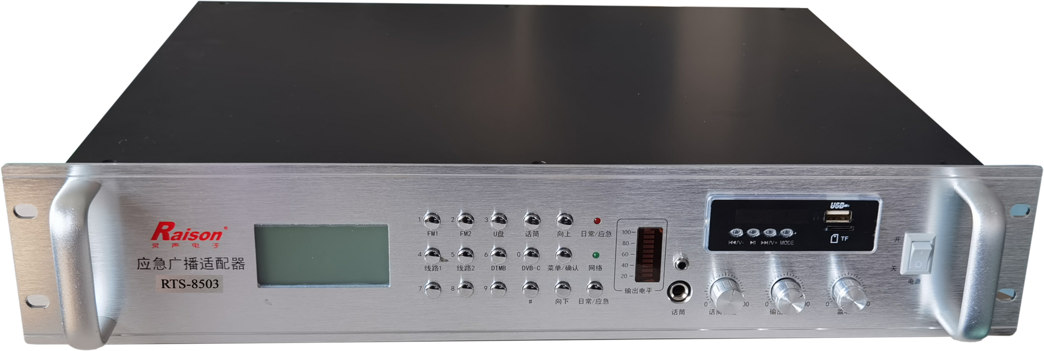 RTS-8503