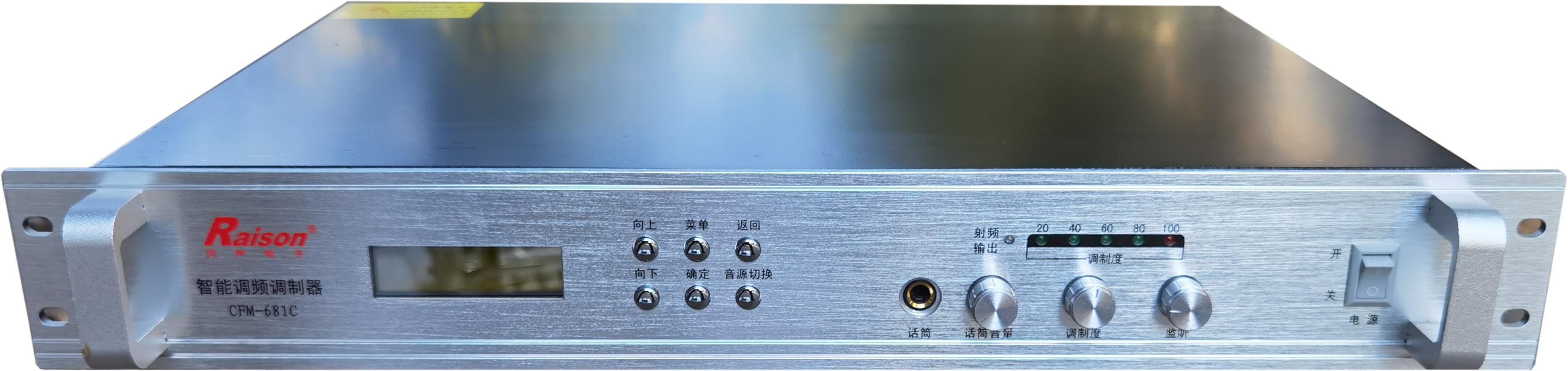 CFM-681C
