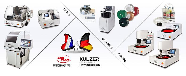 單組份透明型光固化冷鑲嵌樹脂Technovit®-2000LC_01.jpg