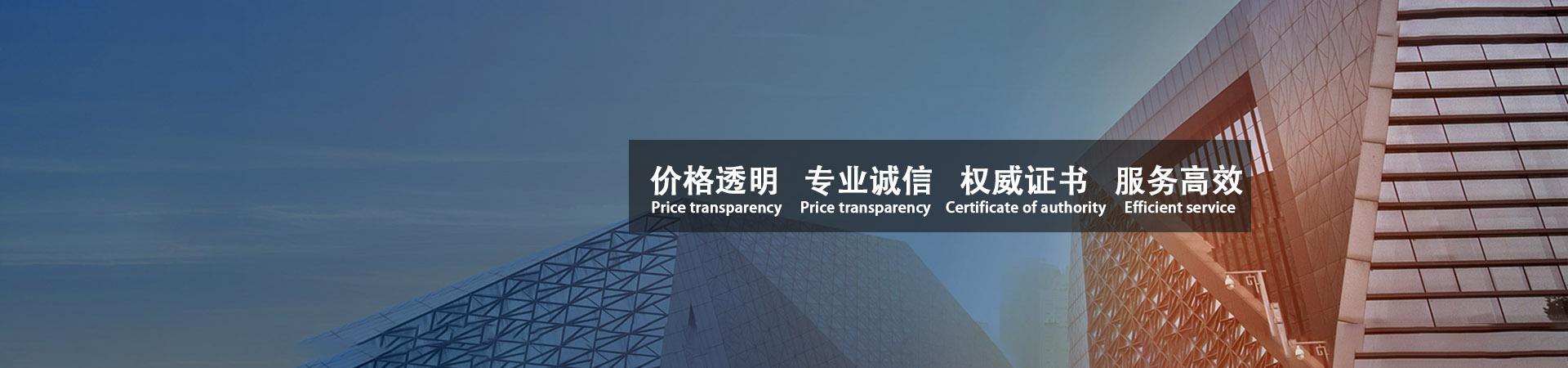 环境管理体系认证专业服务商-京川证服