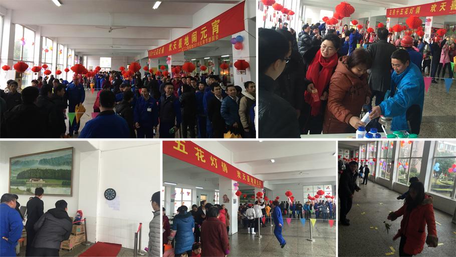 龙工上海基地2016元宵游园会成功举办