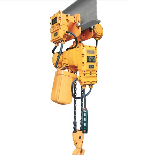 防爆环链电动葫结构经过哪些特色处理?