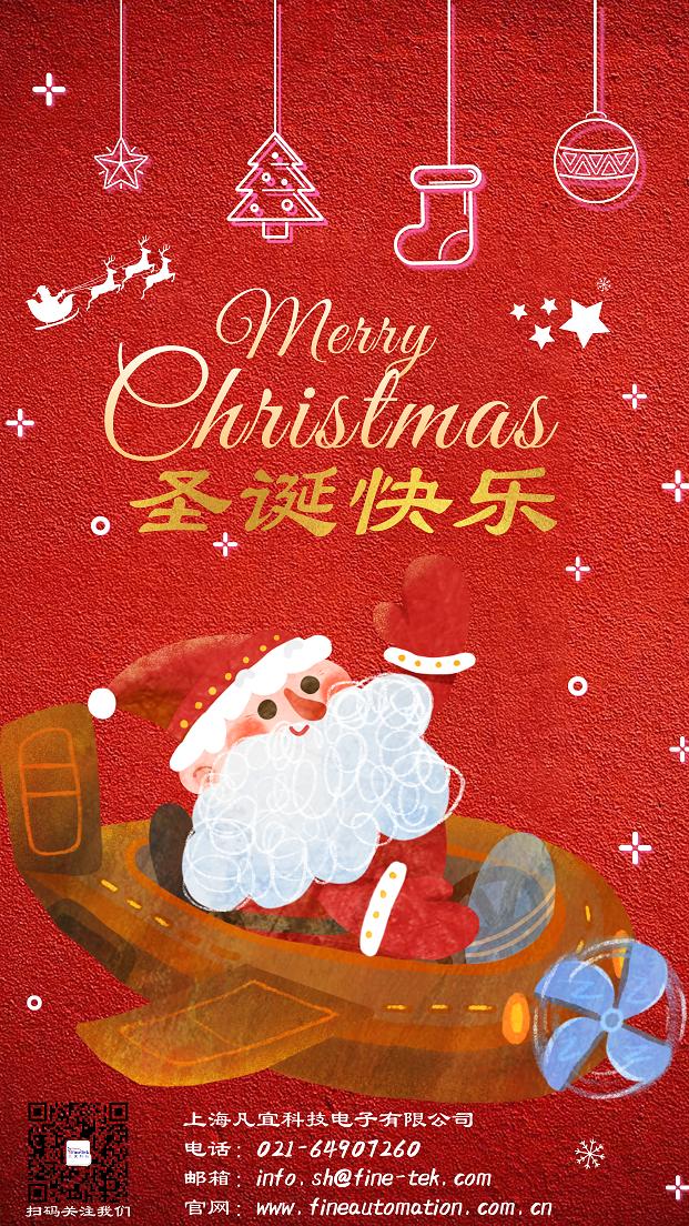 圣诞 (1).png