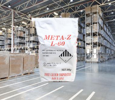 活性氧化鋅META-Z L60