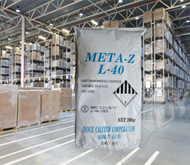 活性氧化鋅META-Z L40