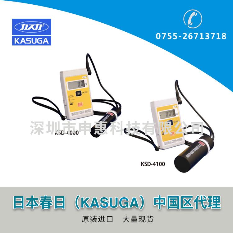 春日KASUGA人体电位仪KSD-4000