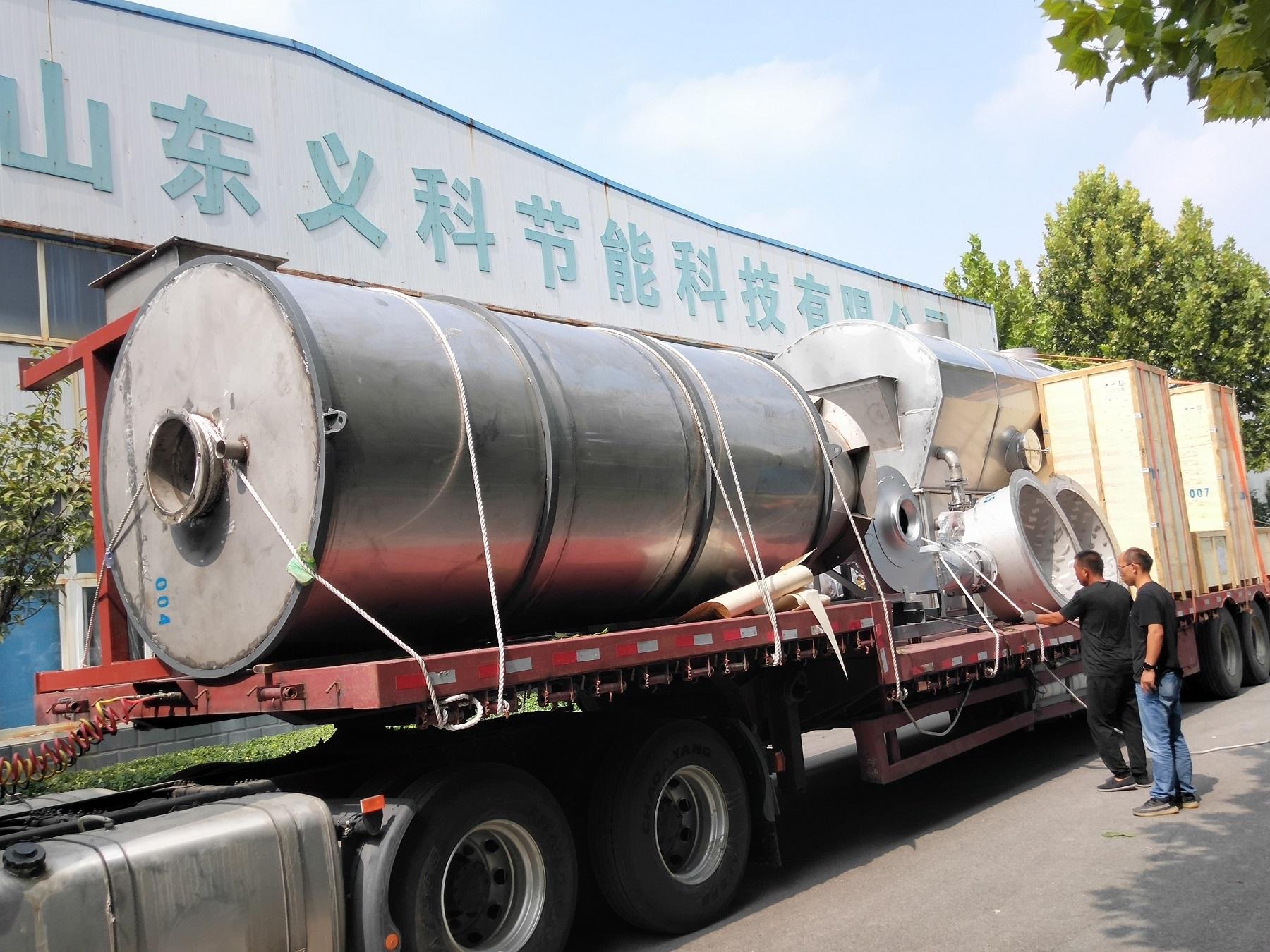 义科节能钛白粉干燥设备发车福建
