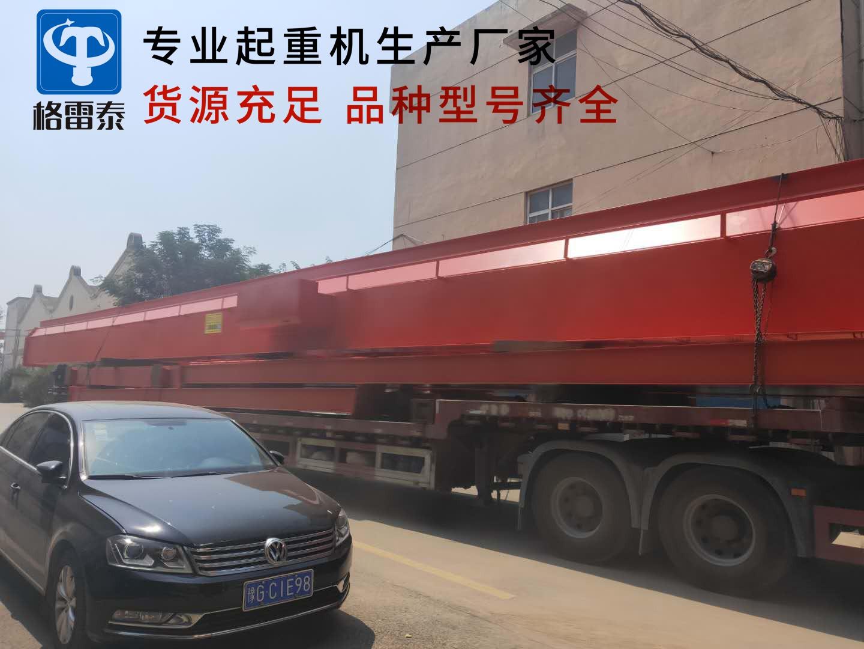 门式起重机发往杭州