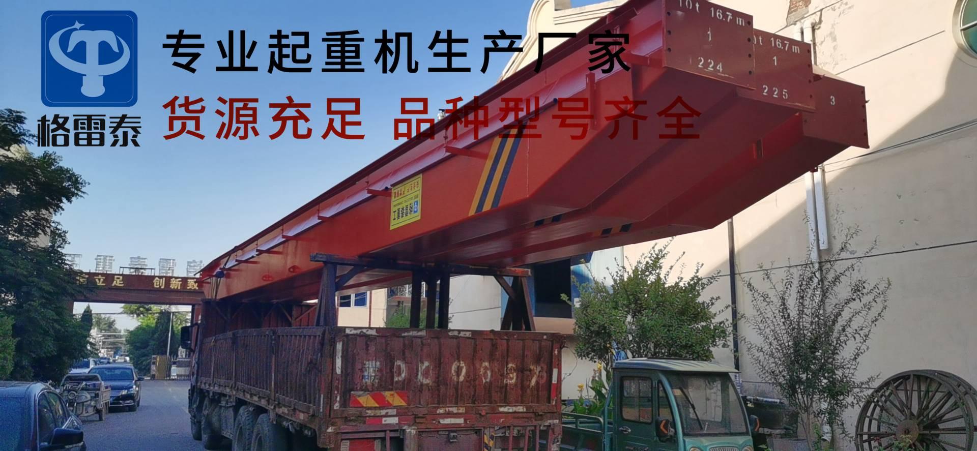 3台桥式起重机发往江西