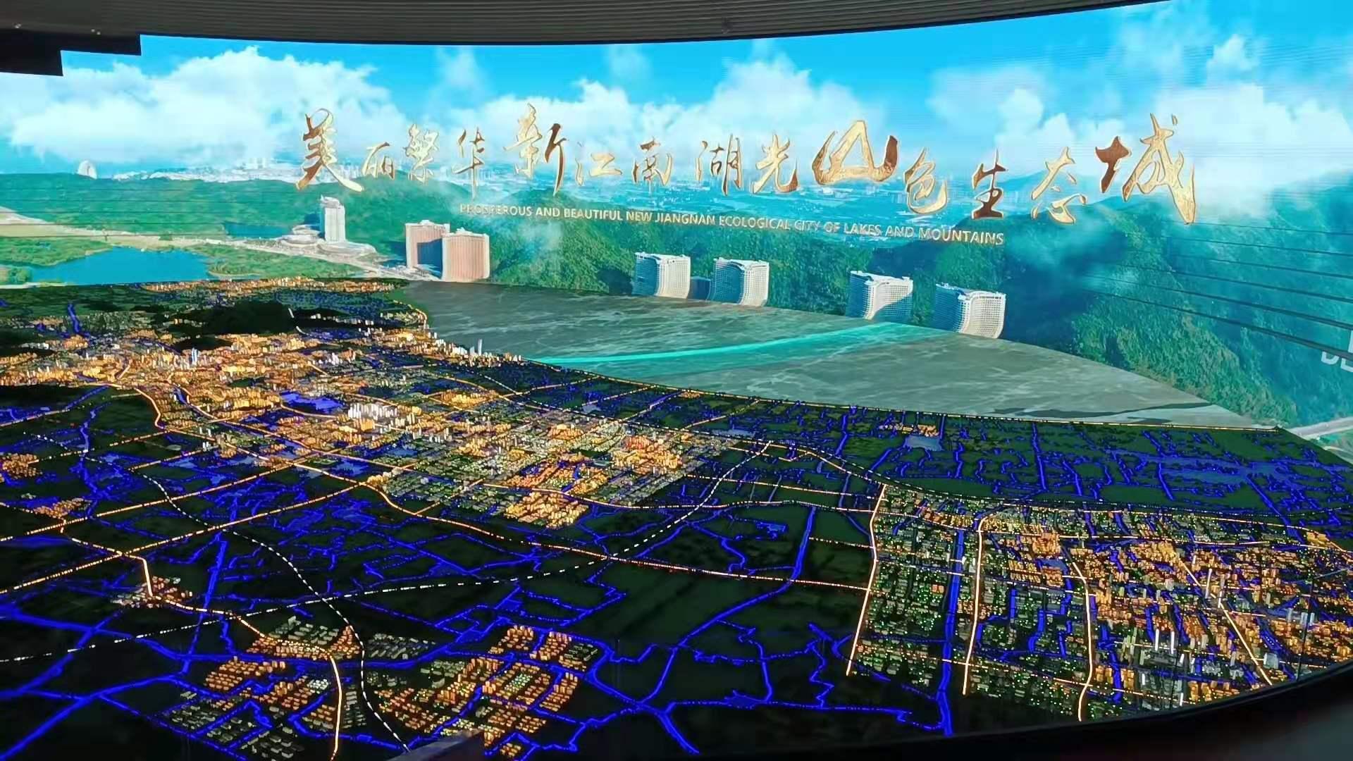 上海翼美数码科技有限公司