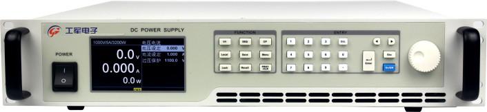 程控電源.png