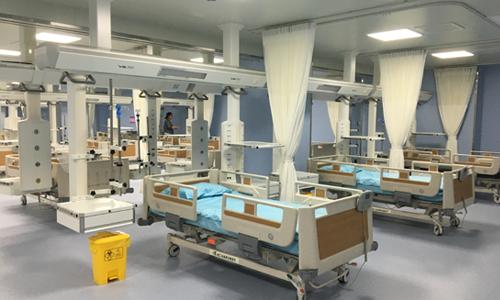 ICU1.png