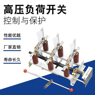 FN7系列压气式负荷开关-熔断器