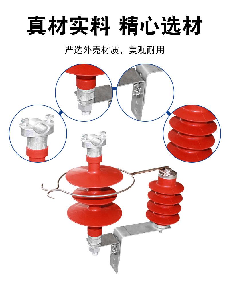 户外高压氧化锌避雷器 复合式防雷器