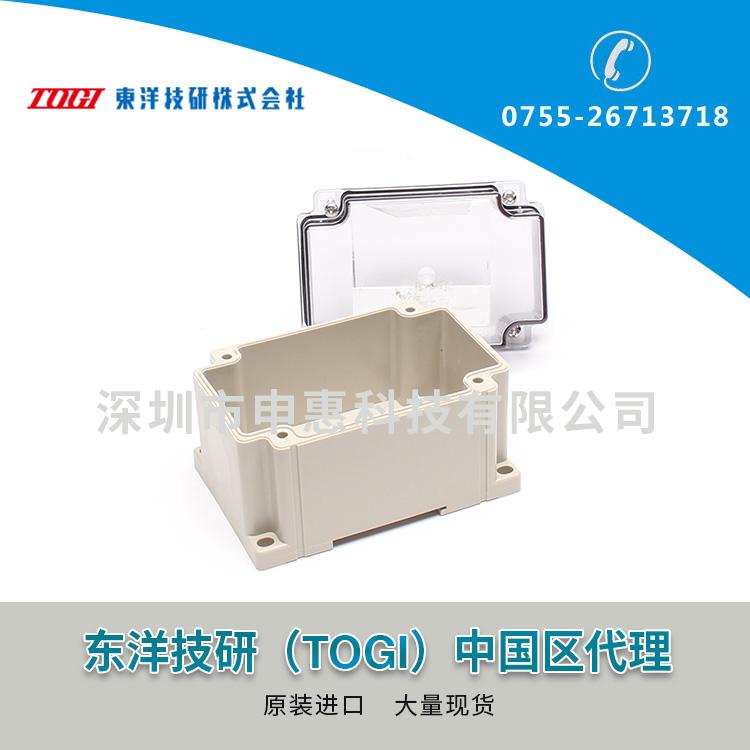 东洋技研TOGI端子盒BOXTM-60-F0S0-HC
