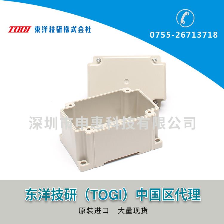 东洋技研TOGI端子盒BOXTM-60-F0S0-HI