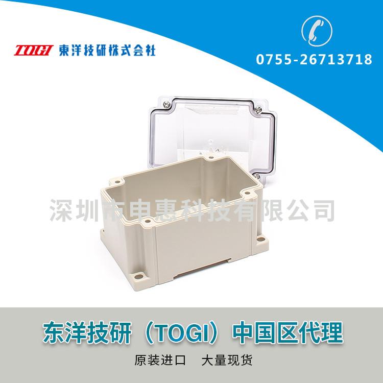 东洋技研TOGI端子盒BOXTM-60-F0S0-LC