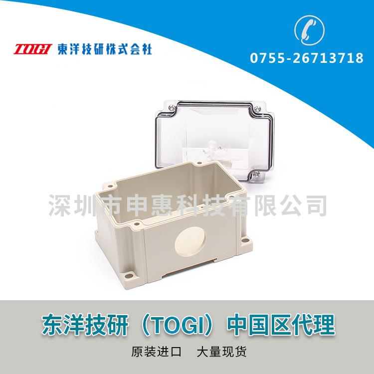 东洋技研TOGI端子盒BOXTM-60-F1S0-HC