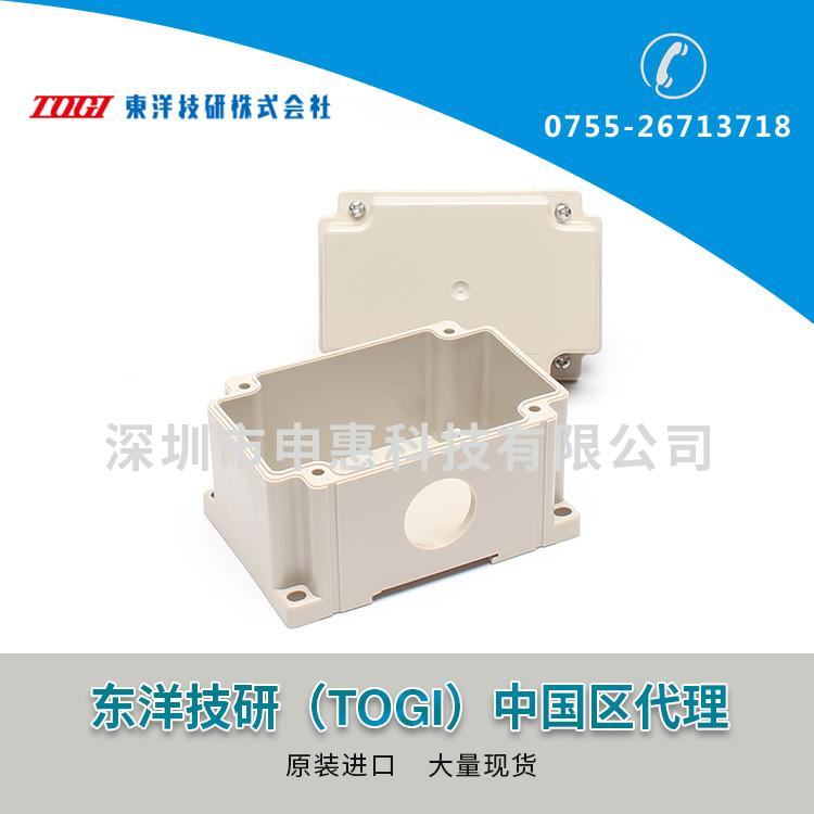 东洋技研TOGI端子盒BOXTM-60-F1S0-HI